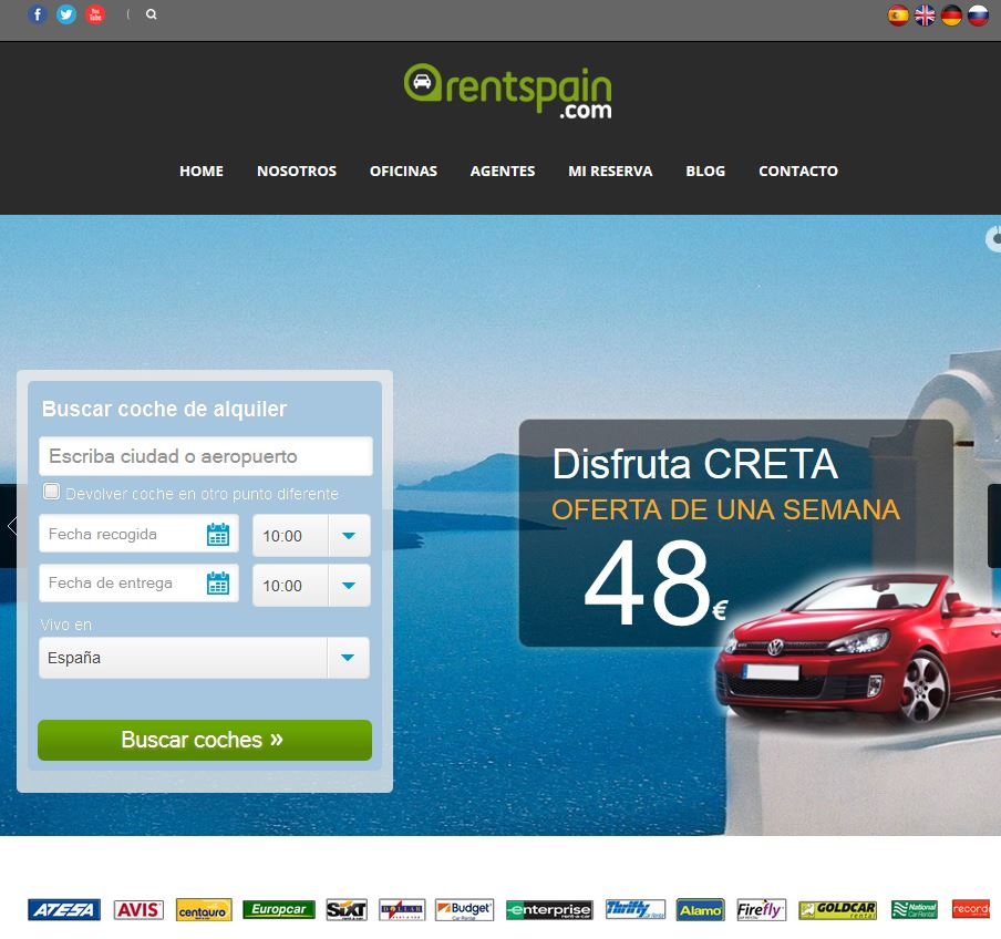 Rentspain.com: Buscar y reservar coches de alquiler online