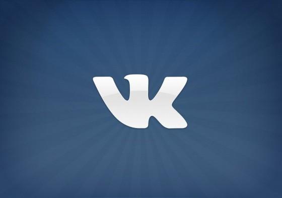 VK: la red social de moda en Rusia